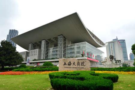Shanghai Grand Theatre Stok Fotoğraf - 65905979