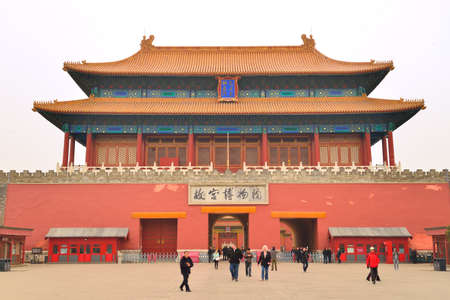 China the Imperial Palace Museum
