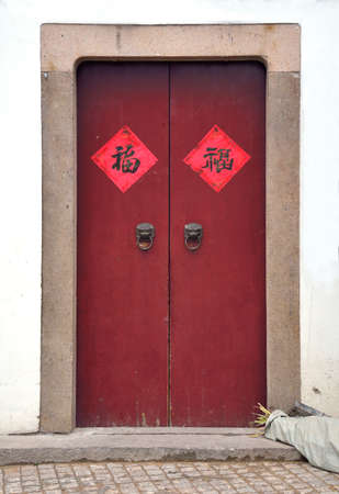 characterization: The door of Chinese residence