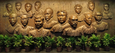 Chinese historical celebrities engraving on wall