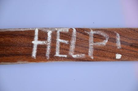 WORD HELP Stock Photo