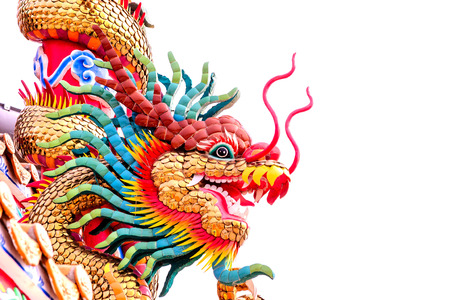 Colorful image of Chiness Dragon head photo