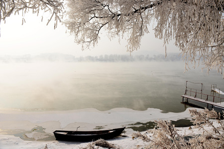 Jilin Rime scenery Stock Photo