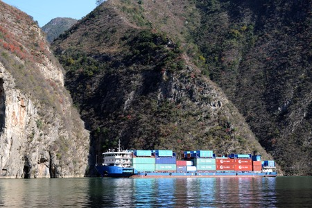 yangtze: Scenery of Yangtze River at Qutang Gorge, China Editorial