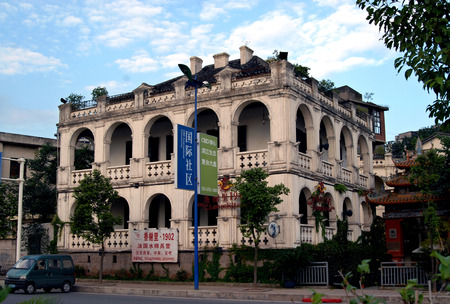 barracks: Chongqing scenery of the France Navy barracks