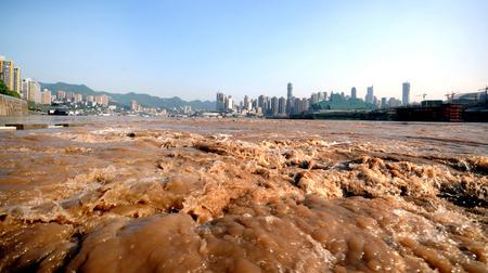 yangtze: Yangtze River