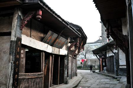 phraya: Chongqing Longxing town