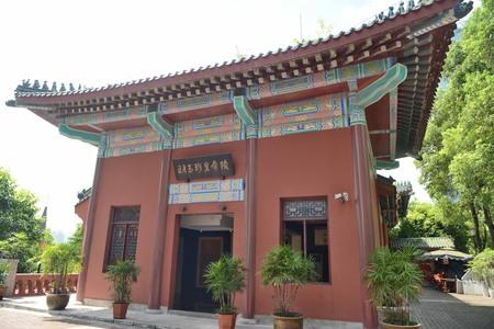 shu: Chongqing Ming Emperor Ling Yuzhen