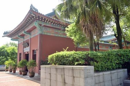 Chongqing Ming Emperor Ling Yuzhen