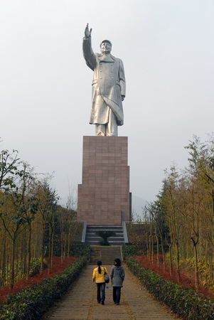 mao: Chongqings largest stainless steel statue of Chairman Mao