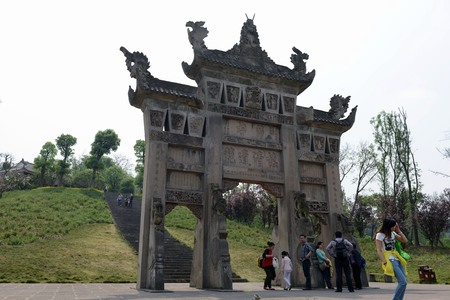 piety: filial piety stone arch gateway Editorial