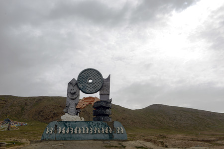 Kunlun Mountain with sculpture