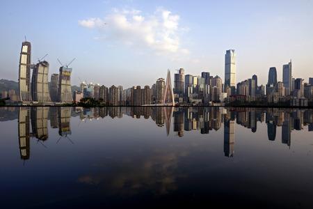 Chongqing Cityscape Editorial