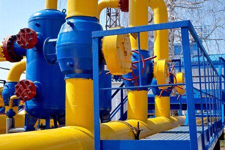 Industrie du gaz, système de transport de gaz. Communications, vannes d'arrêt et appareils pour station de pompage de gaz.