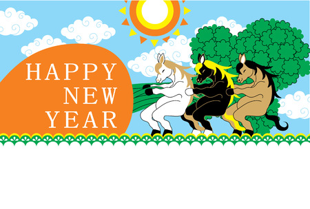 greetingcard: HAPPY NEW YEAR