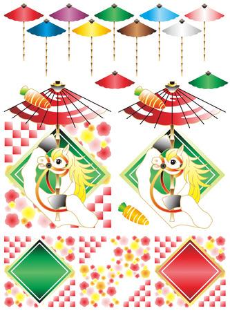 Japanese style umbrella  イラスト・ベクター素材