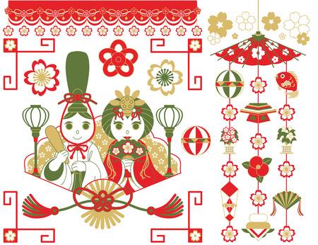 Doll Festival