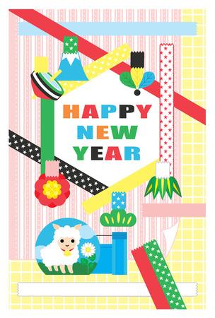 HAPPY NEW YEAR sheep year