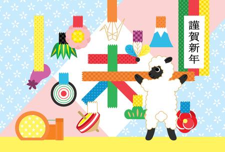 cute tape sheep year illustration