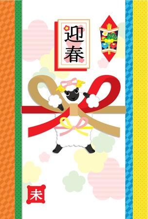 Japanese style New Year\\\\  イラスト・ベクター素材