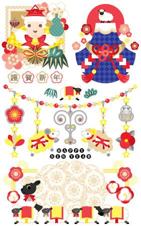 Japanese Happy New Year  イラスト・ベクター素材