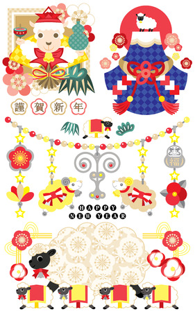 new year s card: Japanese Happy New Year Illustration
