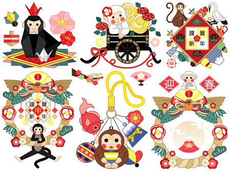 Monkey year New Year's card for illustrations