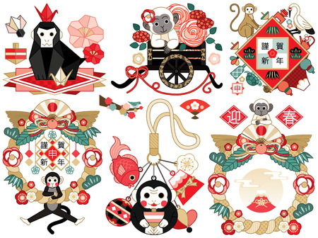 Monkey year illustrations for New Years card