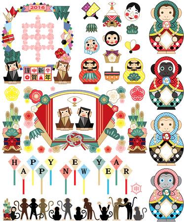 monkey year 2016  イラスト・ベクター素材
