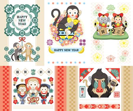 monkey illustrations 2016