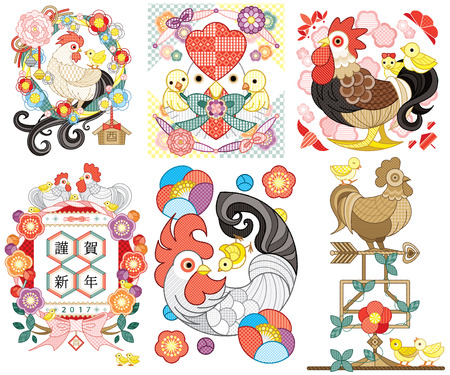 2017 Rooster year illustration set