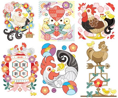 2017 Rooster year illustration set