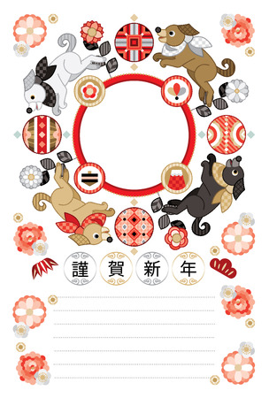 Dog year illustration design. 写真素材 - 71401894