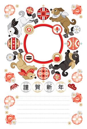 year: Dog year illustration design.
