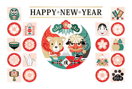 New year card dog illustration 2018 design