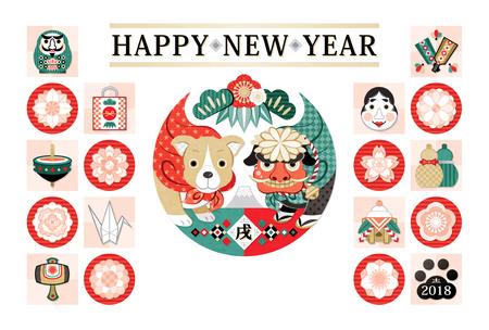 New year card dog illustration 2018 design