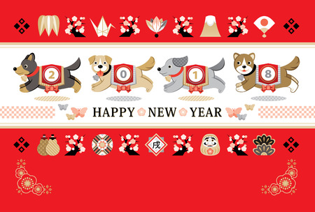 2018 New Years card running dog Japanese style HAPPY NEW YEAR Çizim