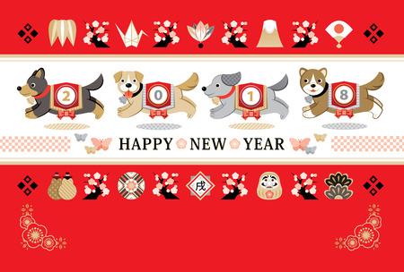 FELIZ AÑO NUEVO FELIZ del estilo japonés del perro de la tarjeta de Año Nuevo 2018 Foto de archivo - 85250558