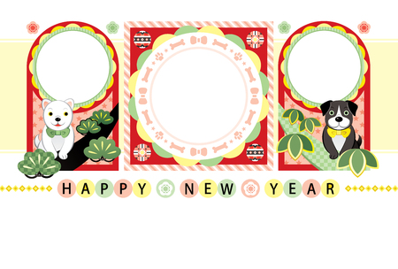 New Years card template Japanese dog colorful pop picture frame HAPPY NEW YEAR