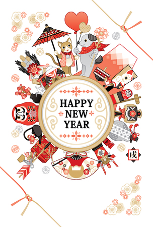 New Year's greeting card template with Japanese embellishments, celebration of good luck and Happy New Year Ilustração
