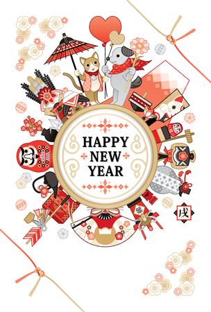 Plantilla de tarjeta de felicitación de año nuevo con adornos japoneses, celebración de buena suerte y feliz año nuevo