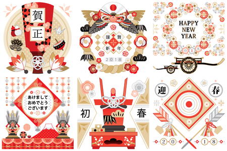 New year's card Japanese style illustration design image material