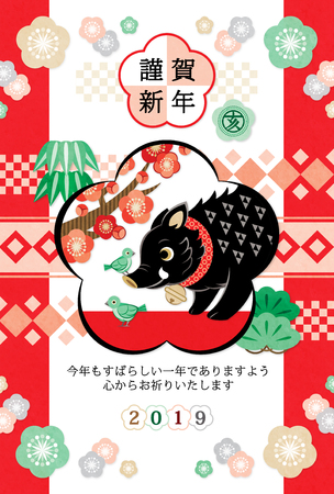 2019 New Year's card template wild boar illustration design 写真素材 - 103290622