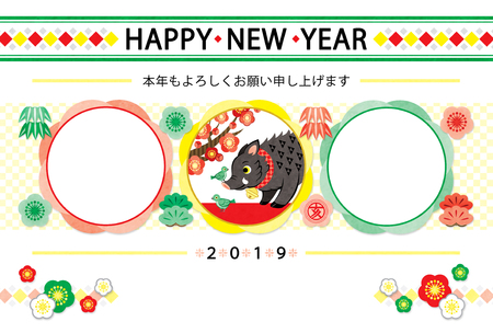 New Year's card template 2019 Japanese style design photo frame HAPPY NEW YEAR 写真素材 - 103290623