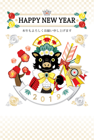 New Year's card template 2019 Wild Boar King HAPPY NEW YEAR 写真素材 - 103290624