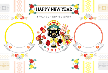 2019 New Year's card template Wild Boar King photo frame 写真素材