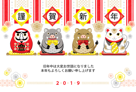 New Year's card 2019 lucky cat boar daruma Japanese style design 写真素材 - 103290626