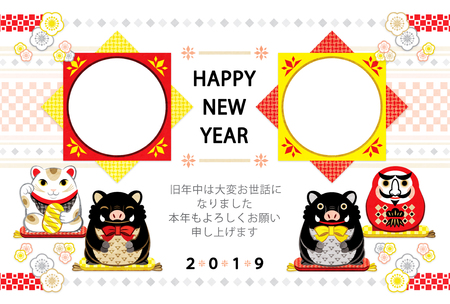 New Year's card 2019 lucky cat boar daruma frame design 写真素材 - 103290627
