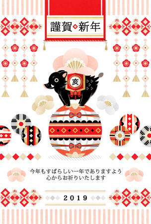 New Years card 2019 template fashionable boar illustration Japanese style design Stock Photo
