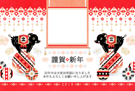 New Years card 2019 template stylish boar illustration Japanese style design frame 写真素材